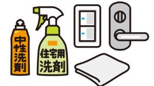 奈良県家のリフォーム工務店住まいるサービスキッチン