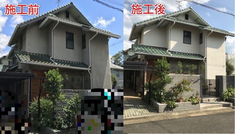 奈良のリフォーム会社が外壁塗装の説明をしてみた。