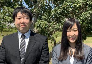 奈良県天理市住まいるサービス